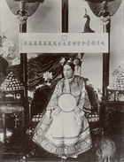 Galerie Bassenge Berlin - Private souvenir album of a high ranking officer of the German community in China. Circa 1908