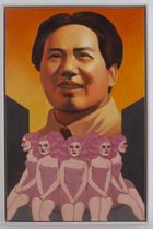 Erró  (Gudmundur Gudmundsson) , ◊ The daughters of Mao, 1975