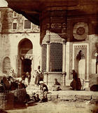 James Robertson, Imperial Gate of the Seralio, Constantinople, 1855